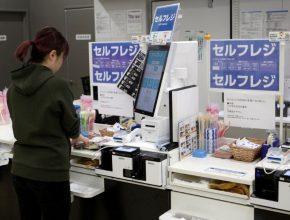 common settlement infrastructure for digital yen payments