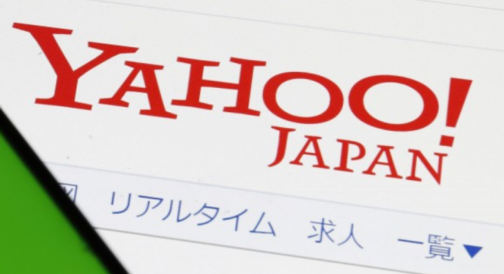 Yahoo Japan to offer social media firms AI tech