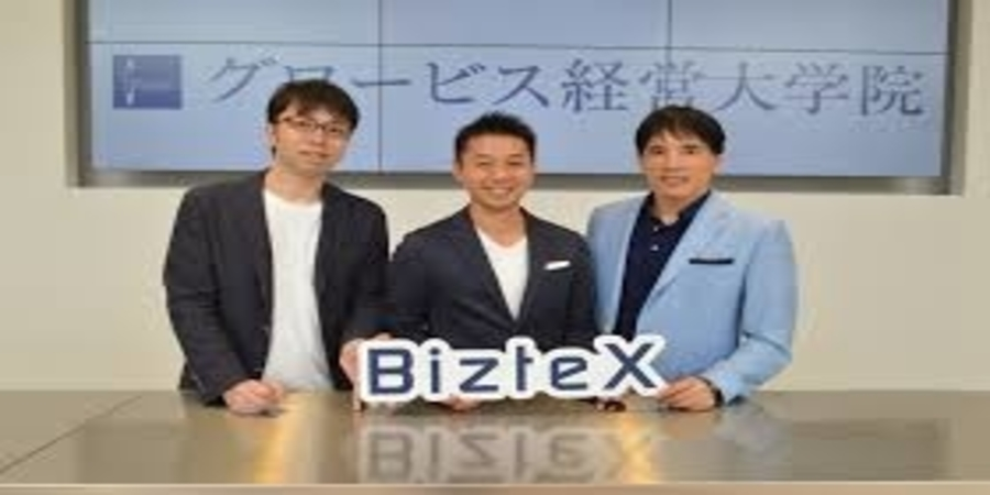 BizteX raises 630Mn yen led by Global Brain and others