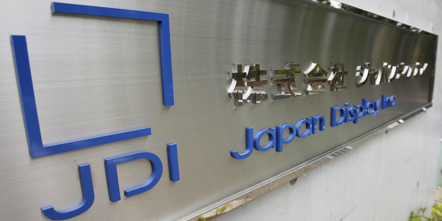 Japan Display said on Friday it has agreed to sell a smartphone screen plant to Sharp Corp for $390 million
