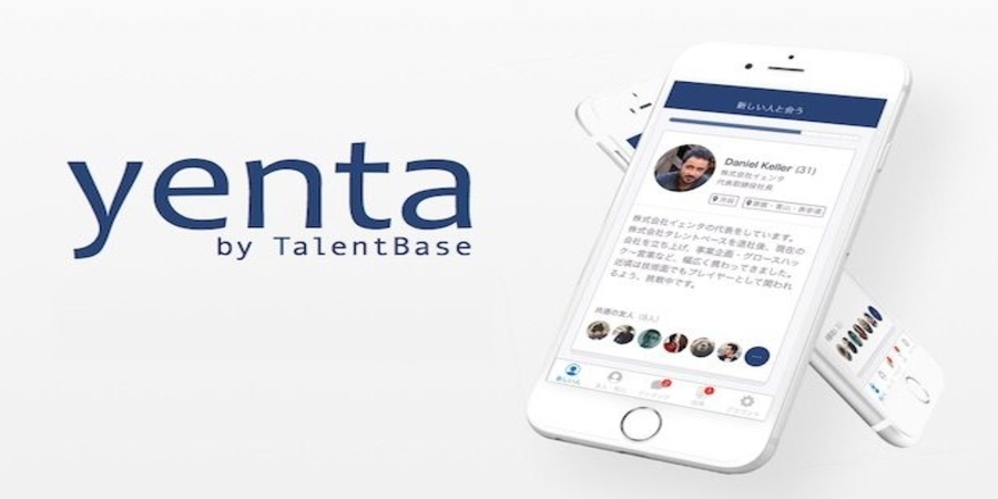 Yenta, an AI-powered business matching app