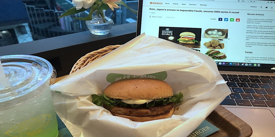 Daiz rolls out plant-based meat burger to nearly 180 fast-food restaurants in Japan