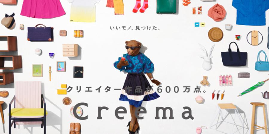 Japan's handmade item C2C startup Creema files for IPO