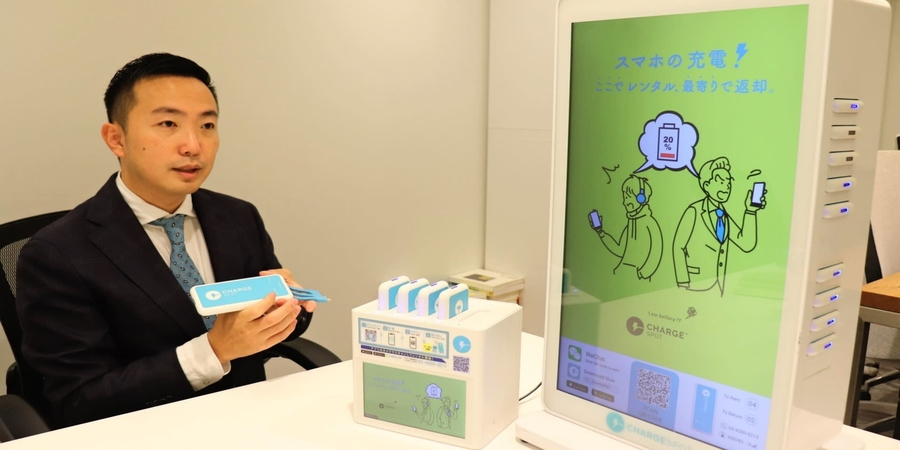 Tokyo startup takes cue from China smartphone battery rental