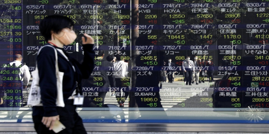 Big investors in Japan may be cashing in on global stock rally