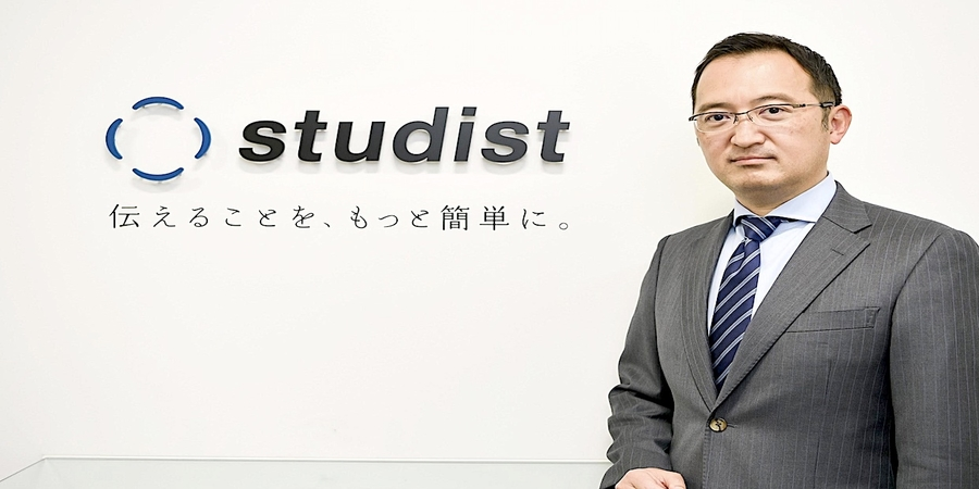 Studist nabs $17M from Pavilion Capital and others to boost Asia expansion