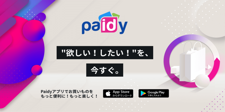 Paidy becomes unicorn after raising $120M in series D
