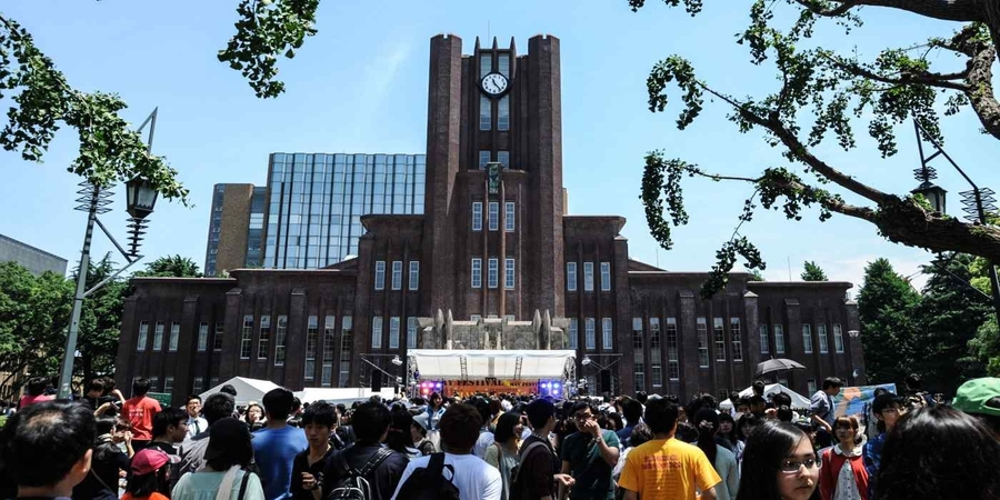 University of Tokyo to set up $536m fund for school-born startups